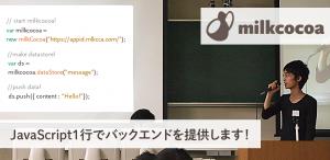technicalrockstars-myojo-waraku-01
