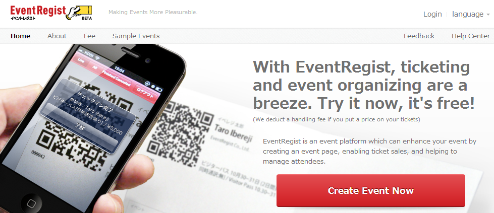 EventRegist_home