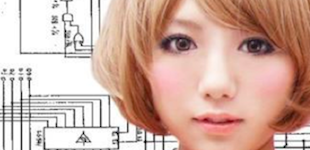 Speaker & DJ: Julie Watai form Akihabara Style Otaku Culture
